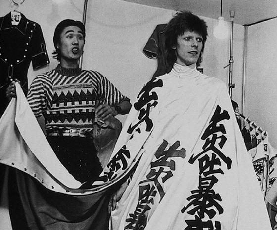 Kansai Yamamoto, el diseñador que ayudó a moldear a Ziggy Stardust