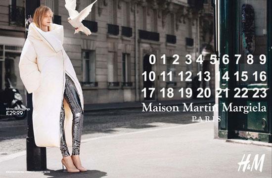 H&M lanza al mercado internacional su colaboración con Maison Martin Margiela