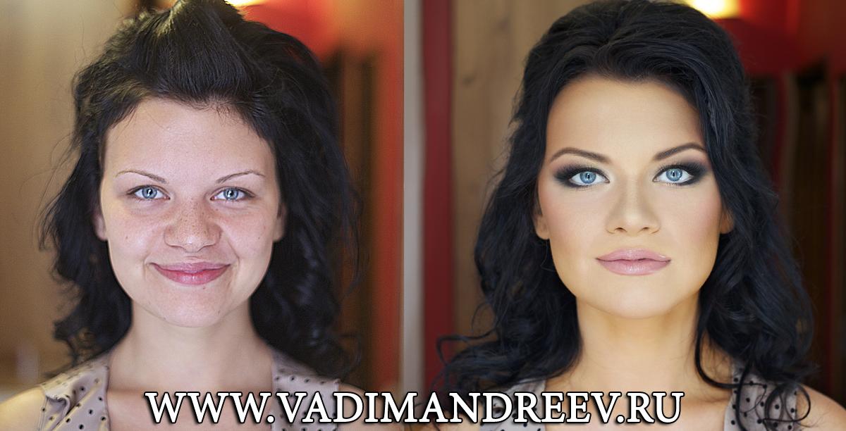Las transformaciones del maquillador Vadim Andreev