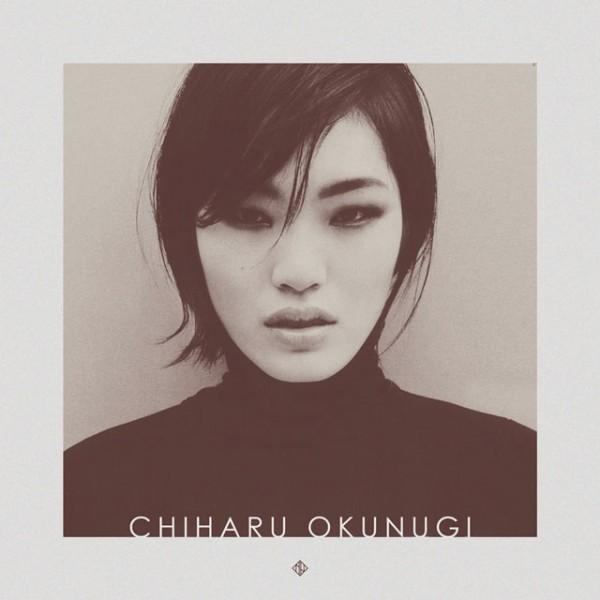 Chiharu Okunugi, nuevo talento del modelaje