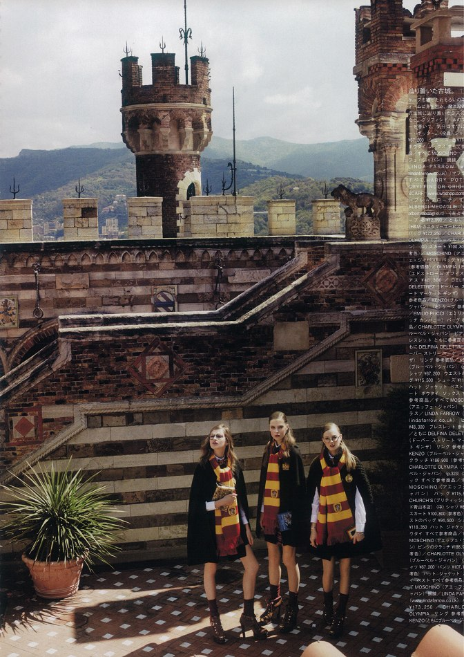 The new school uniform: Vogue Japan se inspira en Harry Potter