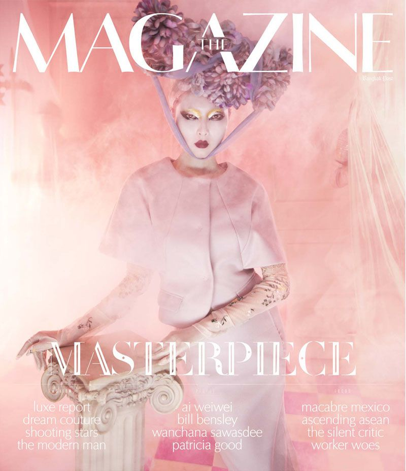 Las portadas de revistas de diciembre
