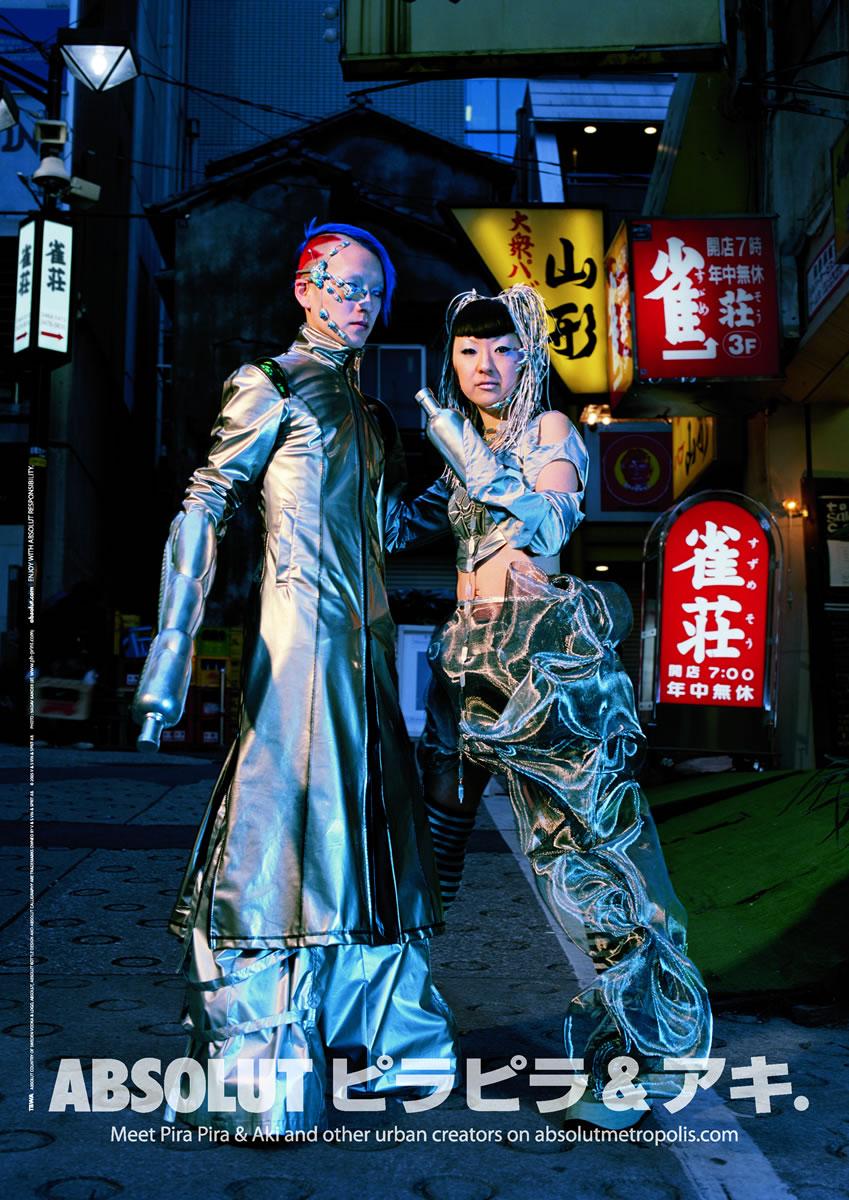 Flashback: Absolut Metropolis, la campaña del vodka en Tokio