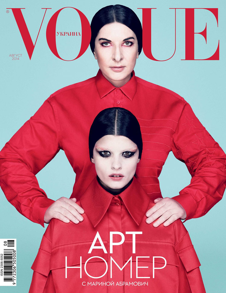 Las portadas de revistas de agosto