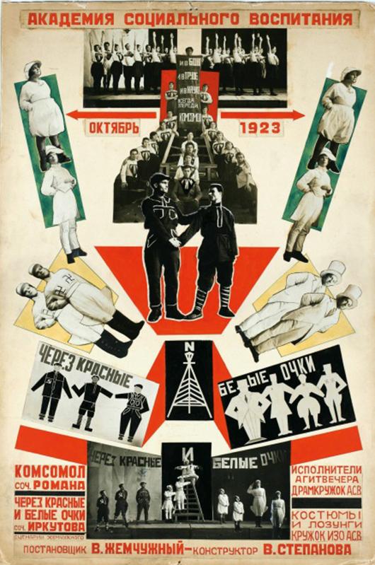 Diseño soviético: La moda al servicio de la sociedad