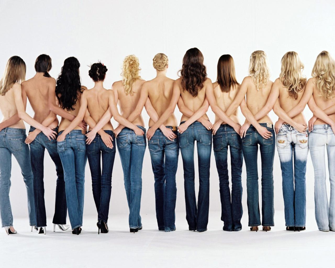 Q-Cut: Jeans que vienen en 400 tallas para encontrar el par perfecto