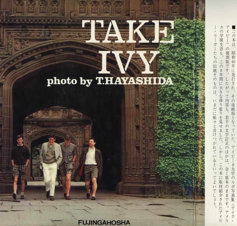 Take Ivy, el libro que introdujo el street style preppy occidental en Japón