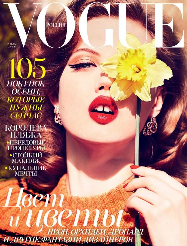 Las portadas de revistas de julio 2015