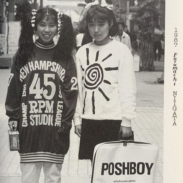"""Flashback: """"Girls Fashion 1970-1988"""", el libro que nos mostró el estilo de las japonesas"""