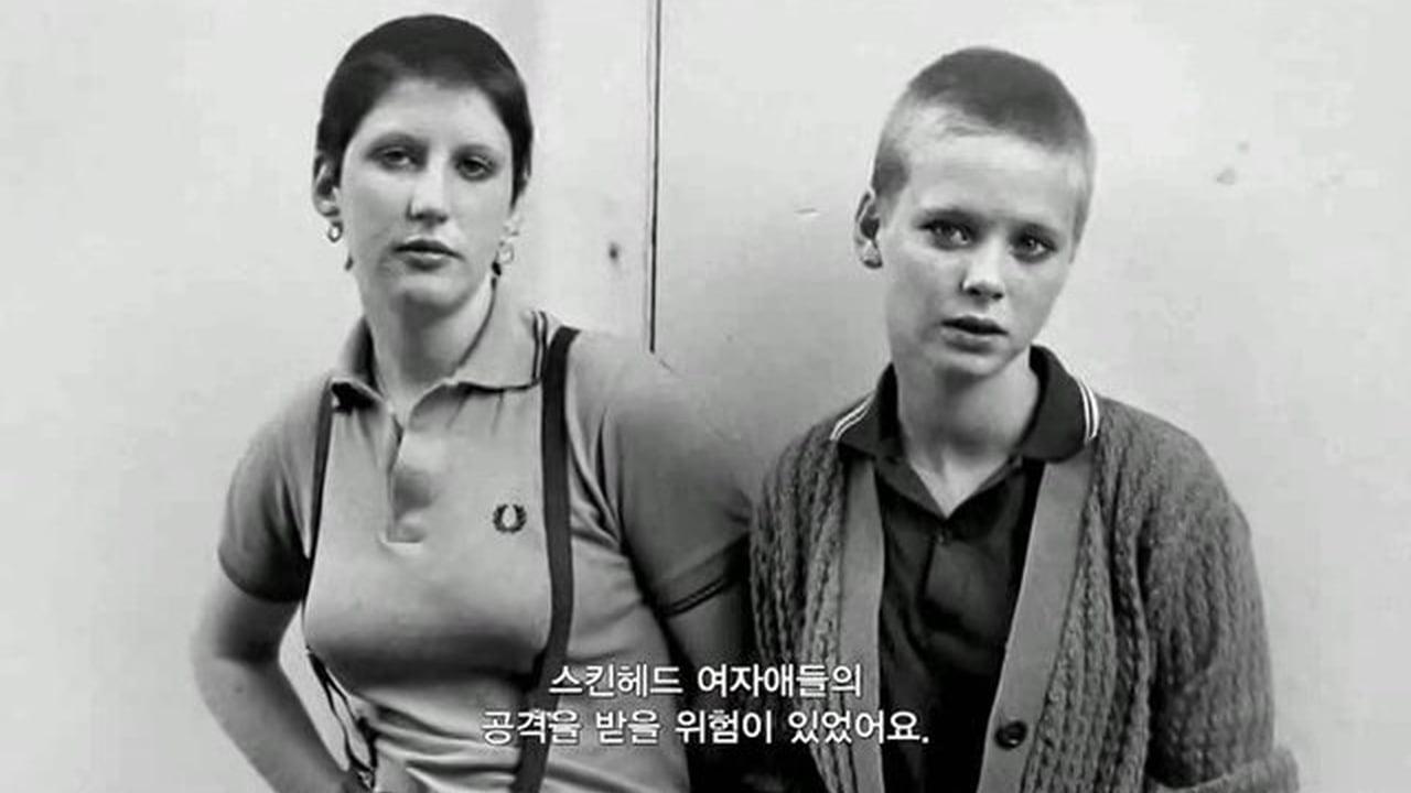 """""""Don Letts: Subculture"""", la serie que retrata el levantamiento de las subculturas inglesas entre la década del 50 y los 80"""
