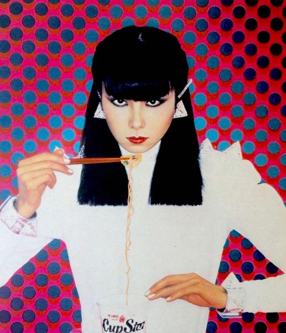 Sayoko Yamaguchi, una pionera de Japón sobre las pasarelas de París