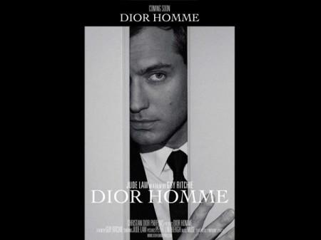Concurso Dior: exquisito aroma + buen look = una cita