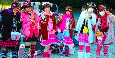 Street fashion japonés: Los Decora