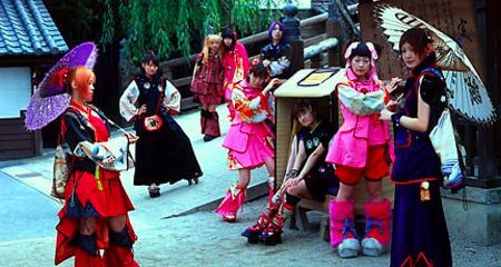 Street Fashion Japonés: Wamono