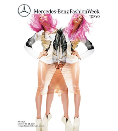 Mercedes-Benz Fashion Week Tokyo: Primavera-Verano 2012
