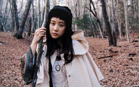 Street Fashion Japonés: Mori Girl