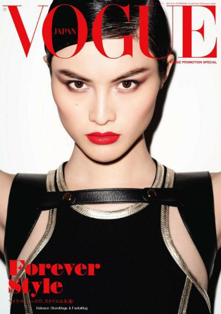 Strike a pose: Vogue en diciembre