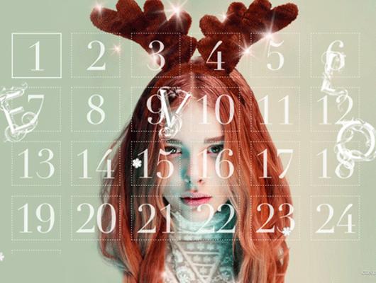 La Navidad llegó al mundo de la Moda