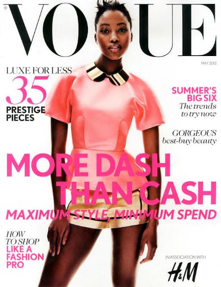 Strike a pose: Vogue en mayo