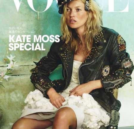 Especial Kate Moss en Vogue Japón