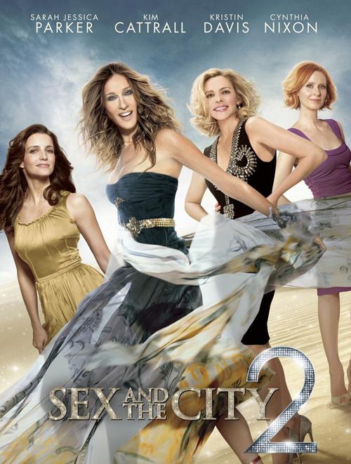 Sex & the city 2 (y otros desastres de Photoshop)