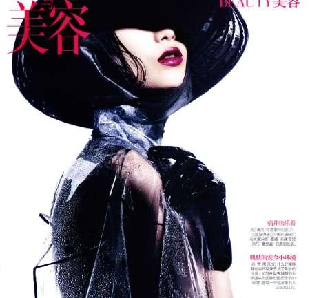 Strike a pose: Vogue en enero