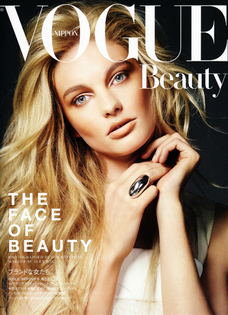 Strike a pose: Vogue en agosto