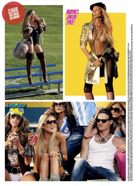 """El estilo """"esposa de futbolista"""" en V#66"""