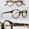 VeoVeo! anteojos vintage