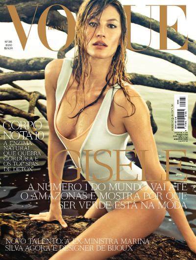 Strike a pose: Vogue en julio