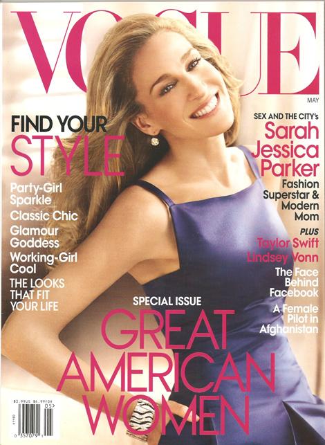 La revista Vogue más allá del papel