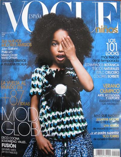 Moda en las revistas: ¿Tendencia o servicio?