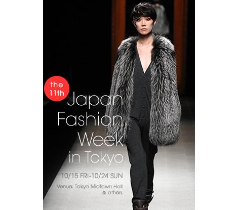 Japan Fashion Week: Hiroko Koshino y Matohu