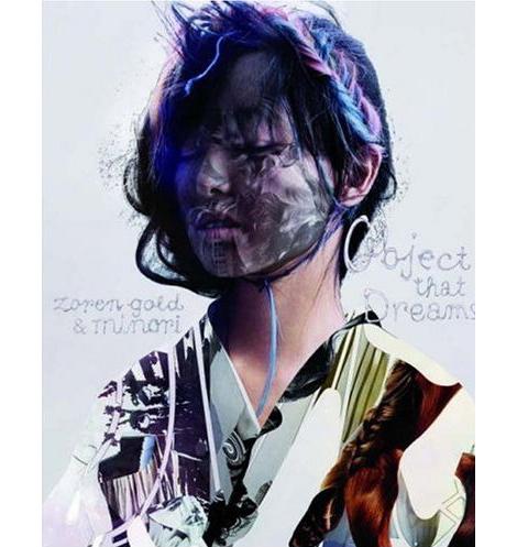Mi-Zo: Minori Murakami y Zoren Gold
