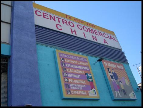 El Mall Chino