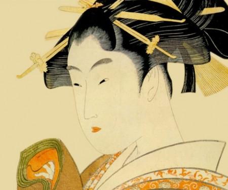 Diseño Japonés: Kamishima Chinami y Takumi Hatakeyama