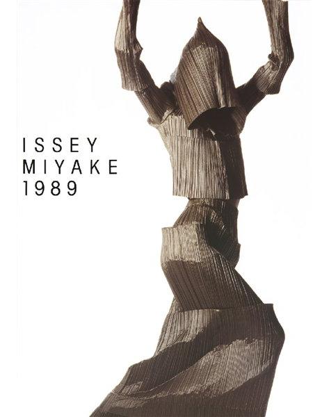 Diálogo visual: Exposición de IsseyMiyake e Irving Penn
