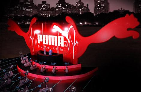 Puma siempre innovando: Spinstar