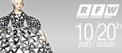 Russian Fashion Week: Yegor Zaitsev y LO