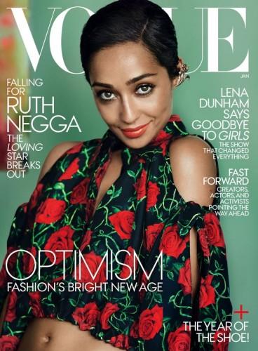 Lo mejor del 2016: Ruth Negga, la revelación del cine