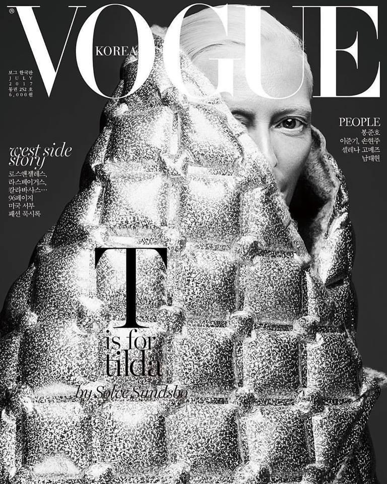 Las portadas de revistas de julio 2017