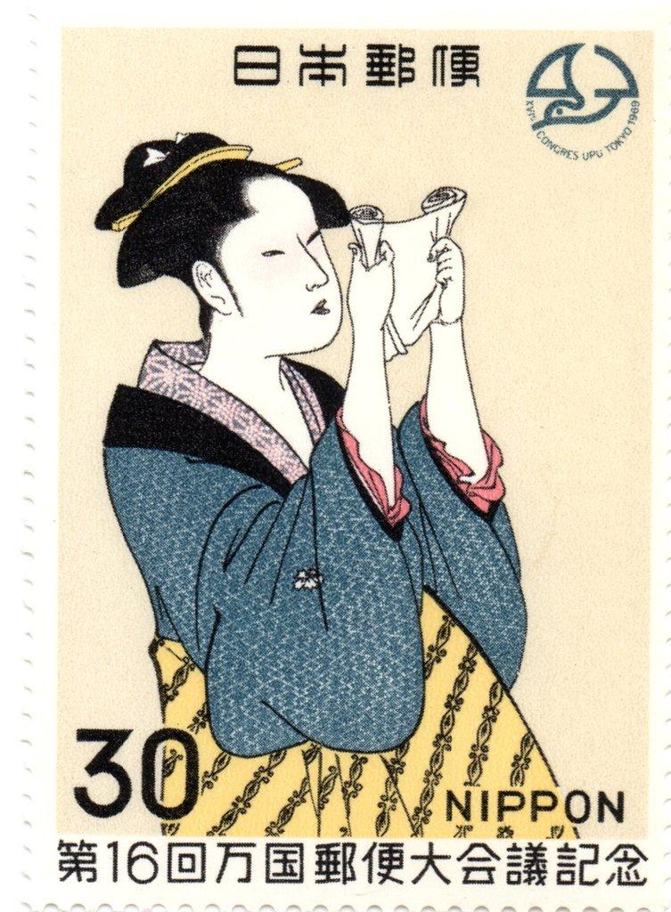 La exhibición sobre estampillas de Japón en el GAM
