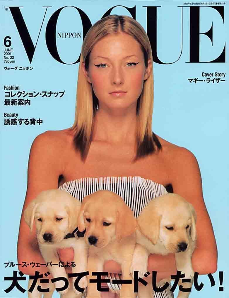 Animales en portadas de revistas, parte I