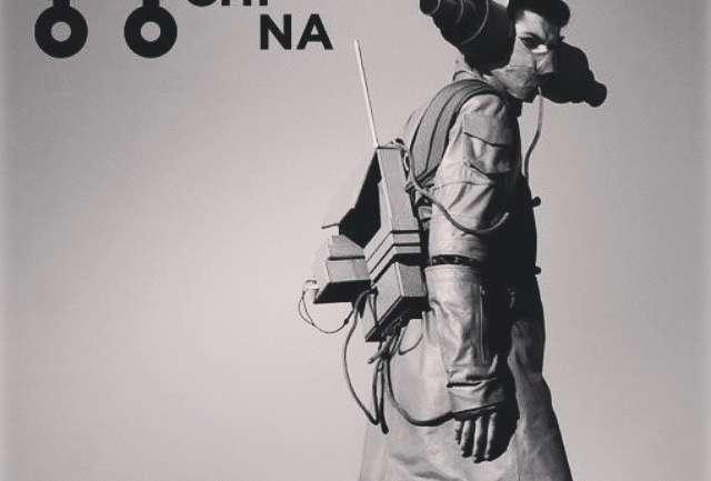 Machina, la firma que combina moda y tecnología