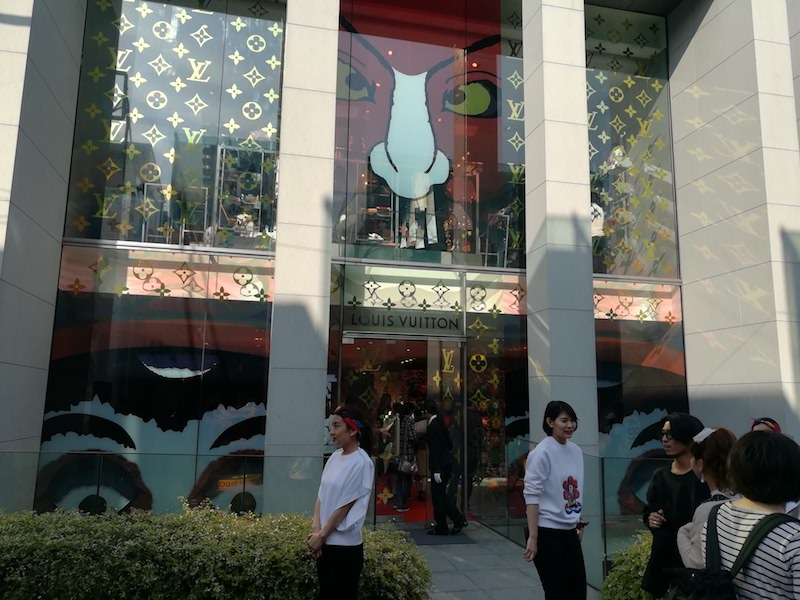 Desde Tokio: Una mirada a la pop up store de Louis Vuitton x Kansai Yamamoto