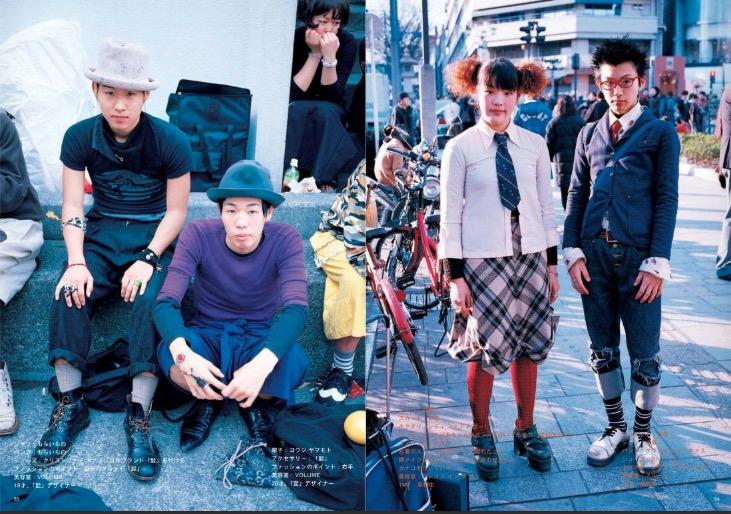 Flashback: El primer número de Fruits, la revista de street style japonesa de culto