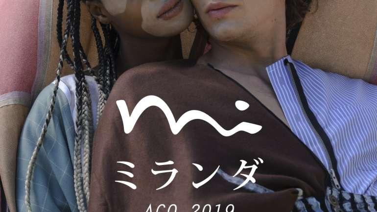 Cris Miranda nos presenta su Timeless Collection ACO 2019
