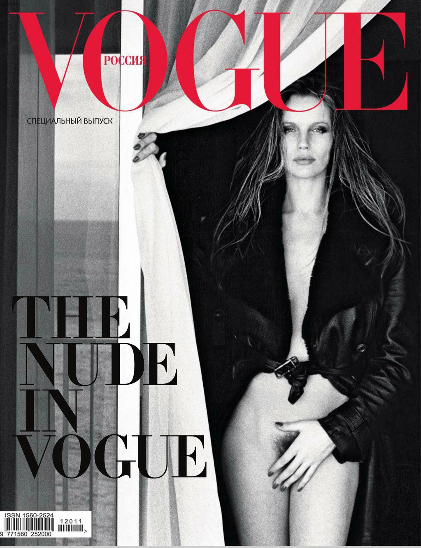 Vogue Russia y el desnudo a través de las décadas