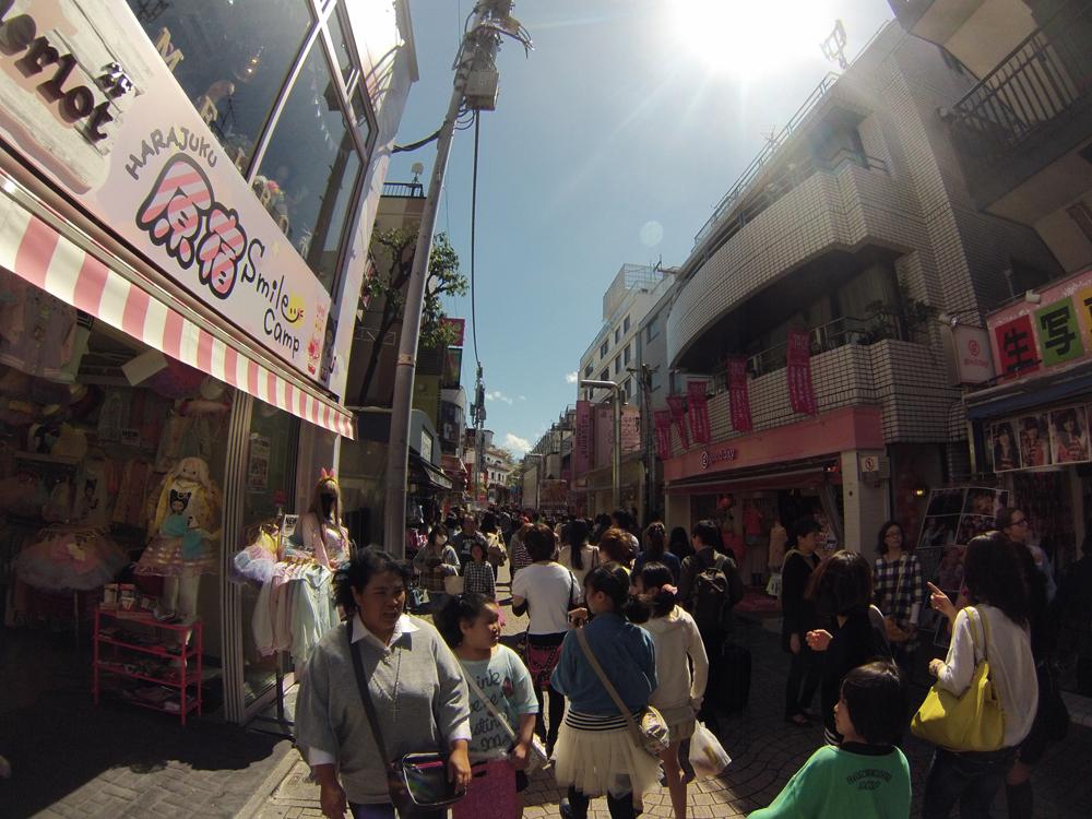 La ruta de la moda en Tokio