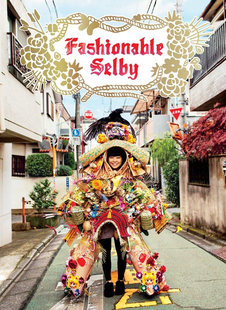 The Fashionable Selby: El libro que retrata inspiración y talleres de moda